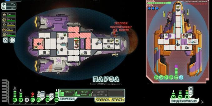 Game about space: FTL: Faster Than Light