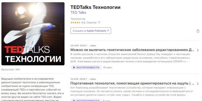 Podcasts about technology: TEDTalks Technology