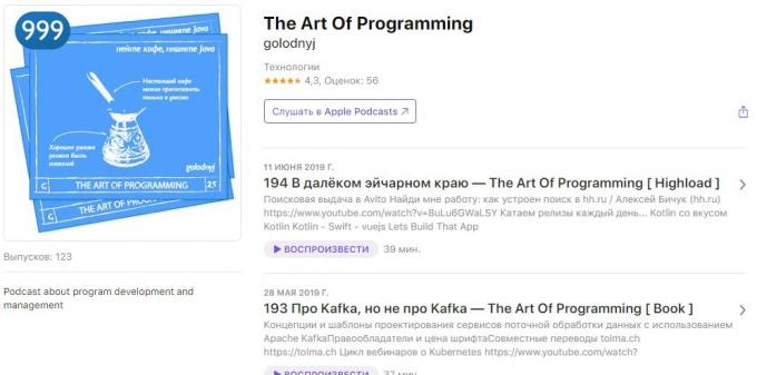 Podcasts about technology: The Art of Programming