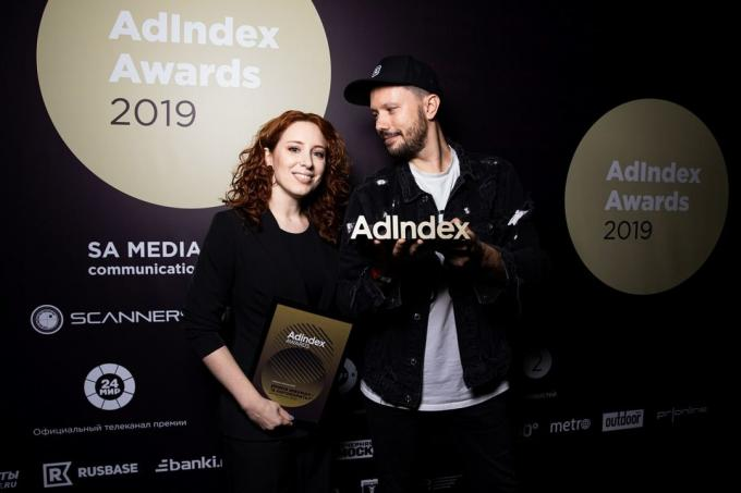 AdIndex Awards: named the market leader in the field of Internet communications