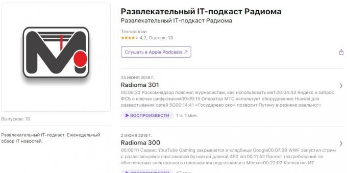 "Podcasts about technology, ""Radioma"""