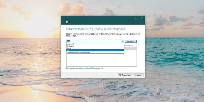 How to connect your PC to your computer via Wi-Fi: Make public the Windows folder