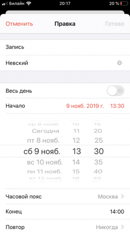 4 iPhone calendar function, which not everyone knows