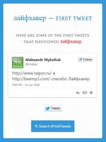 Web Service First Tweet knows when any word was first written on Twitter