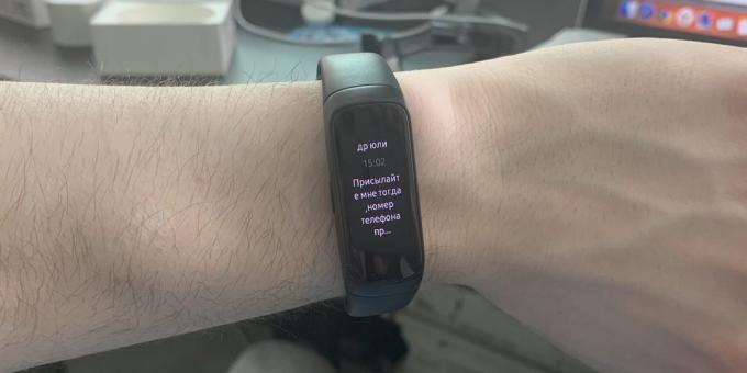 Review of Samsung Galaxy Fit and Galaxy Fit E: alert