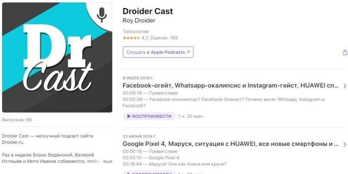 Podcasts about technology: Droider Cast