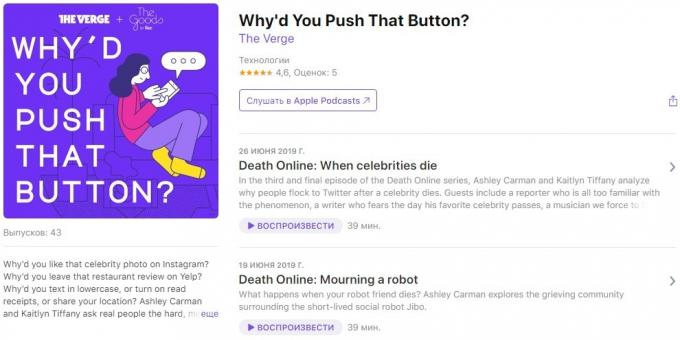 Podcasts about technology: Why'd You Push That Button?