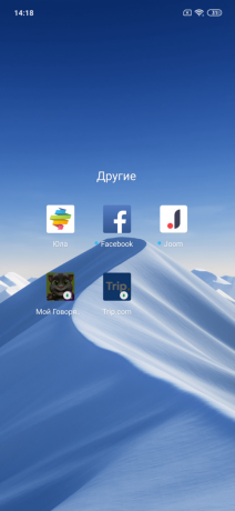Overview Xiaomi Mi 9: application icons