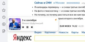 "In ""Yandex. Browser ""appeared a handy music player"