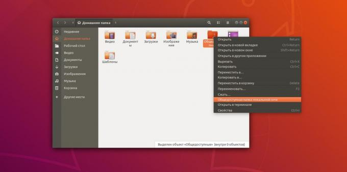 How to connect your PC to your computer via Wi-Fi: make Linux available to the public folder