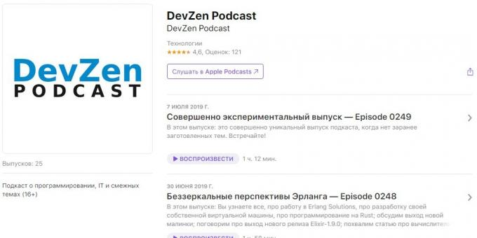 Podcasts about technology: DevZen