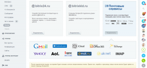 "A new look at business, ""Bitriks24"" is now available to companies of any level and scale"